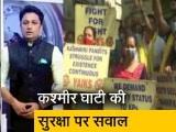Video : सवेरा इंडिया: कश्मीर घाटी की सुरक्षा पर सवाल, चार दिनों में पांच लोगों की हत्या