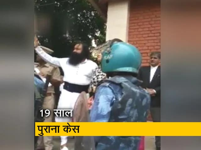 Videos : मर्डर केस : डेरा प्रमुख गुरमीत राम रहीम और 4 अन्य को उम्रकैद