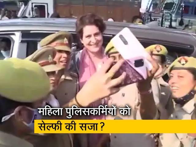 Videos : प्रियंका गांधी का योगी सरकार पर वार, पुलिसकर्मियों ने खिंचवाई थी तस्वीर