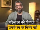 Video : परिवर्तन में बहुत समय लगता है, यह एक शुरुआत है :  कैंपेन फिल्म के निर्देशक अमित शर्मा