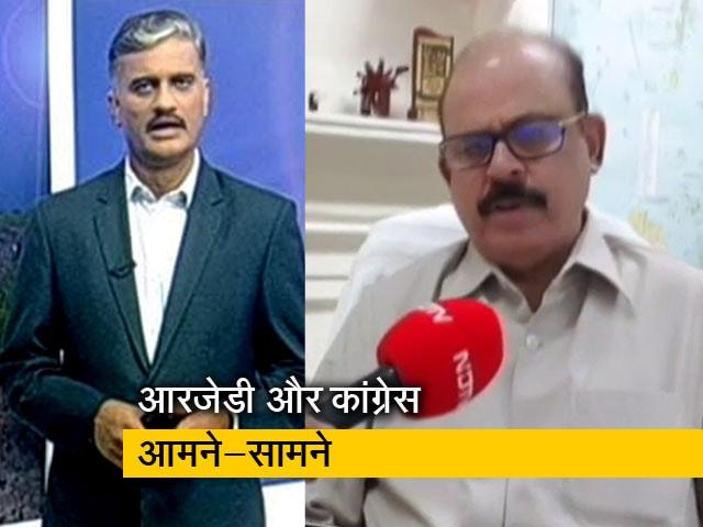 Videos : देश प्रदेश : बिहार में दो विधानसभा सीटों के उपचुनाव को लेकर महागठबंधन में दरार