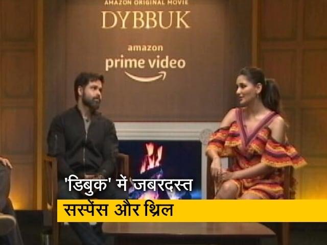 Videos : स्पॉट लाइट: बॉलीवुड में हॉरर फिल्मों को नीचा दर्जा दिया जाता है, NDTV से बोले इमरान हाशमी