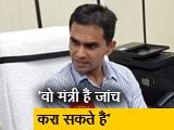 Video : क्रूज ड्रग्स केस: समीर वानखेड़े की NDTV से Exclusive बातचीत, कहा- 'नवाब मलिक के आरोप घटिया हैं'