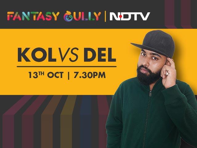Videos : KKR vs DC, कोलकाता बनाम दिल्ली : फैंटेसी टिप्स और मैच प्रेडिक्शन