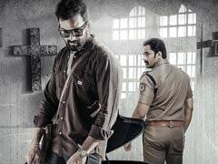 <I>Bhramam</i> Review: Despite Prithviraj Sukumaran's Performance, Malayalam Version Of <I>AndhaDhun</i> Leaves One Cold