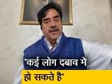 Video : शत्रुघ्न सिन्हा ने NDTV से बताया : बॉलीवुड के लोग क्यों नहीं रखते अपनी बात