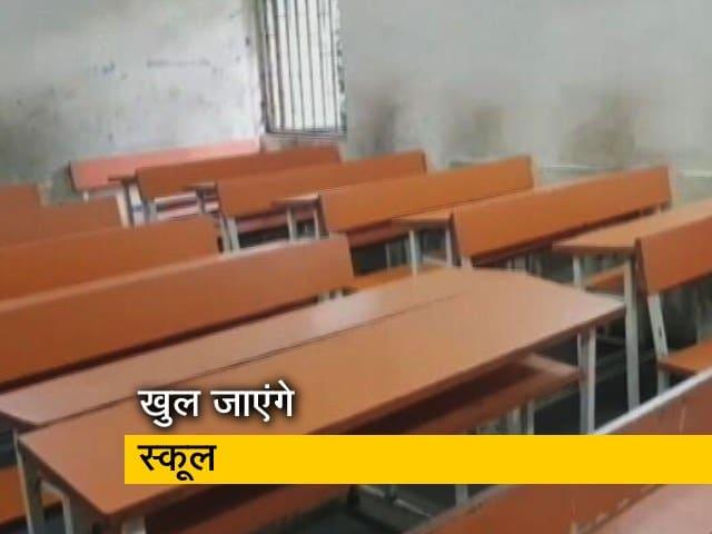 Videos : मुंबई: कोविड सेंटर में तब्दील हुए स्कूलों में फिर पढ़ाई, 4 अक्टूबर से खुलेंगे स्कूल