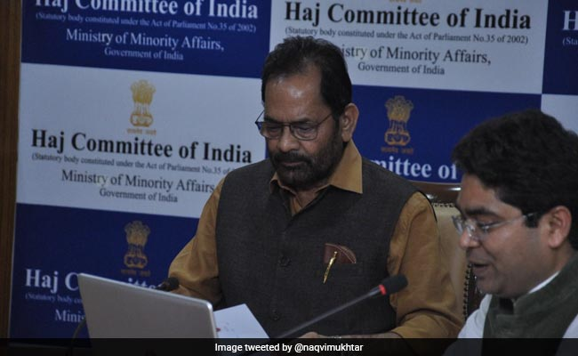 Haj 2022 Process In India To Be 100% Digital: Union Minister