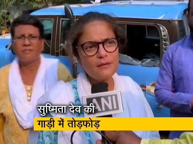 Videos : त्रिपुरा में सुष्मिता देव की गाड़ी पर हमला, TMC नेता ने बीजेपी का बताया हाथ