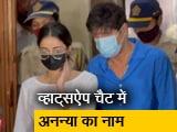 Video : मुंबई ड्रग्स केस: अनन्या पांडे से NCB की 2 घंटे की पूछताछ; फोन, लैपटॉप जब्त