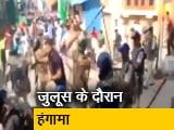 Video : मध्यप्रदेश के धार में मिलादुन्नबी जुलूस के दौरान हंगामा, लाठीचार्ज