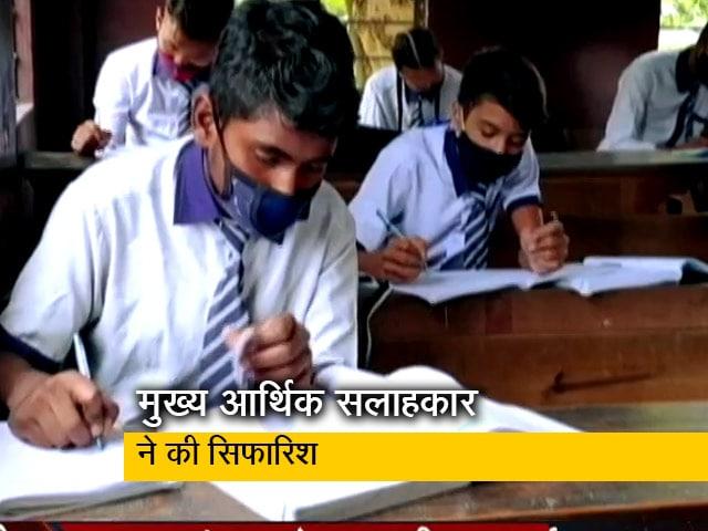 Videos : देश भर में भारतीय रेलवे के सभी स्कूल बंद किए जाएंगे