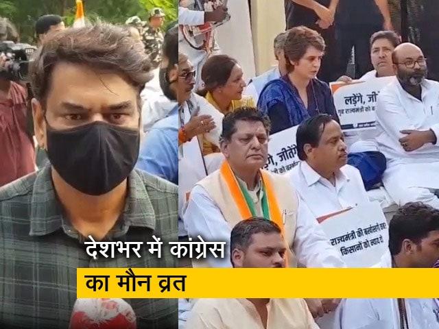 Video : प्रियंका गांधी लखनऊ में मौन व्रत पर, केंद्रीय मंत्री के इस्तीफे की मांग की