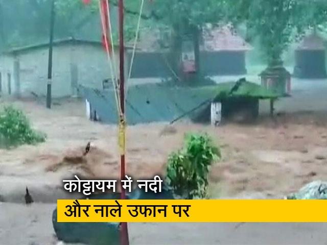 Videos : केरल में बारिश और बाढ़ के कारण हालात बिगड़े, 21 लोगों की मौत