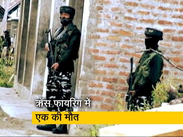 Videos : J&K: आतंकियों का CRPF-पुलिस टीम पर हमला, क्रॉस फायरिंग में एक शख्स की मौत