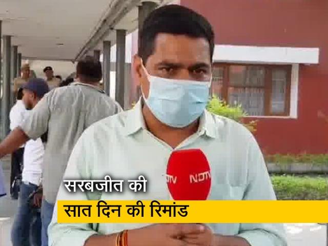 Videos : सिंघू बॉर्डर पर लखवीर सिंह की हत्या के मामले में आरोपी सरबजीत कोर्ट में पेश