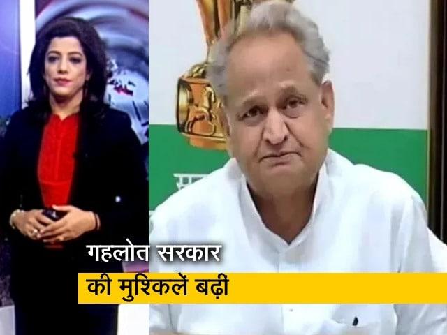 Video : देश प्रदेशः गहलोत सरकार की मुश्किलें बढ़ीं, बसपा से कांग्रेस में आए विधायक दिल्ली पहुंचे