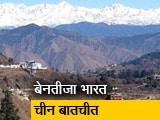 Video : भारत ने चीन को दिया कड़ा संदेश, कहा - सैन्य वापसी की जिम्मेदारी चीन की
