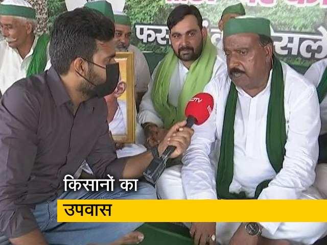 Videos : गांधी जयंती : गाजीपुर बॉर्डर पर किसानों का उपवास
