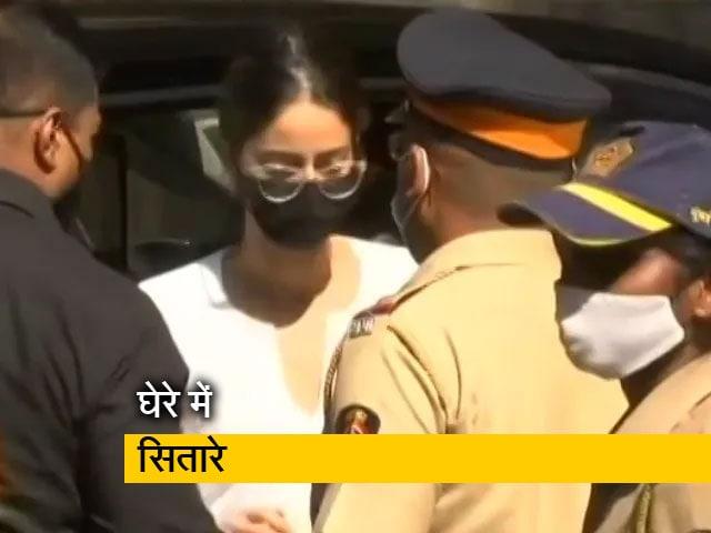 Videos : ड्रग्स मामले में एक्ट्रेस अनन्या पांडे से लगातार दूसरे दिन NCB ने की पूछताछ
