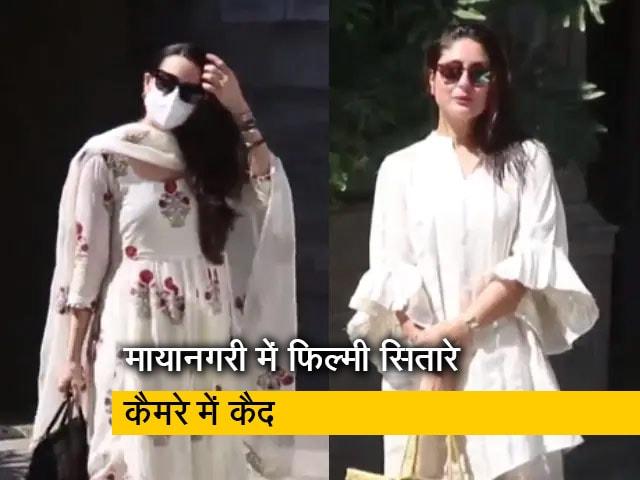 Video : करीना कपूर, करिश्मा, आलिया भट्ट और आमिर खान मुंबई में हुए स्पॉट