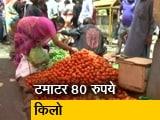 Video : बेंगलुरू में सब्जियों के दाम में लगी आग, टमाटर 80 रुपये किलो हुआ