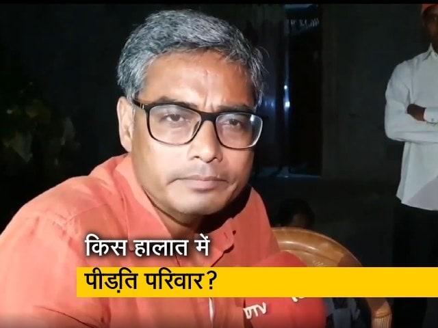 Video : लखीमपुर खीरी हिंसा में मारे गए BJP कार्यकर्ता का परिवार किस हालात में है?