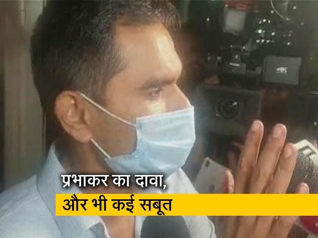 Videos : मुंबई एनसीबी के जोनल डायरेक्टर समीर वानखेड़े दिल्ली पहुंचे
