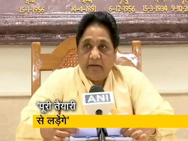Videos : UP विधानसभा चुनाव: सपा-BJP पर बरसीं मायावती, बोलीं- BSP की सरकार तय