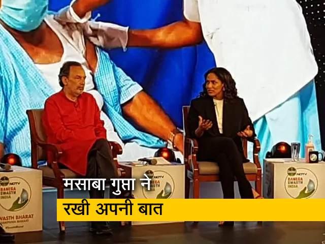 Video : Banega Swasth India Season 8: मानसिक स्वास्थ्य पर COVID-19 का प्रभाव