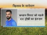 Video : भारत VS पाकिस्तान : एक्सपर्ट्स की राय में किस टीम के जीतने की कितनी उम्मीद?