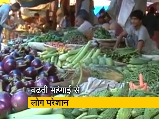 Video : महंगाई की मार से जनता परेशान, खुदरा के साथ थोक बाजारों में भी दिख रहा असर