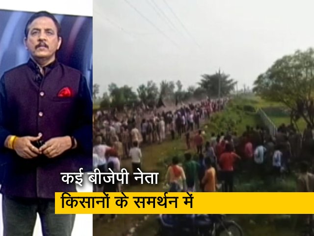 Videos : देश प्रदेश: लखीमपुर खीरी के 50 से अधिक VIDEO वायरल होने से BJP में बेचैनी