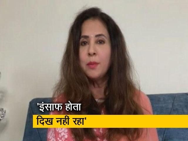 Video : उर्मिला मातोंडकर NDTV से बोलीं : लखीमपुर हिंसा पर चुप्पी 'सत्ता का अंधापन' है?
