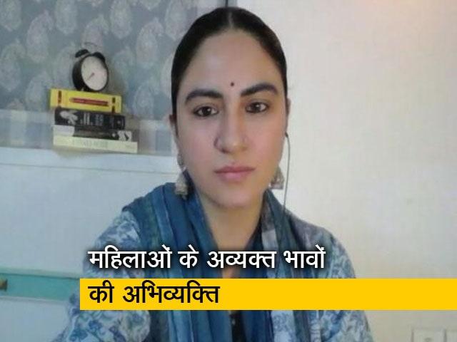 Video : 'इस खूबसूरती के बदसूरत टेस्ट का क्वैश्चन पेपर किसने बनाया है...' : प्रिया मलिक