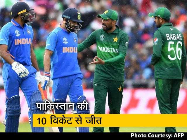 Videos : 'पाकिस्तान जीत के लिए बेताब थी, हमारे पेट भरे हुए थे': भारत की हार पर आई रोचक टिप्पणी