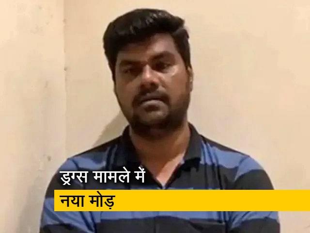 Videos : मुंबई क्रूज ड्रग्स मामले में नया मोड, 18 करोड़ के लेनदेन के आरोपों पर NCB ने किया ये दावा