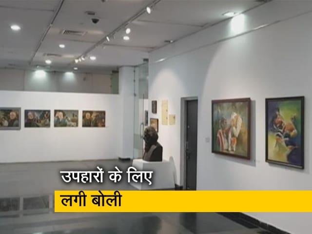 Video : PM को मिले उपहारों की नीलामी, नीरज चोपड़ा का भाला डेढ़ करोड़ में बिका