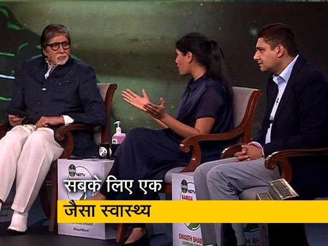 Videos : बनेगा स्वस्थ इंडिया: स्वस्थ भारत का रोडमैप क्या है?