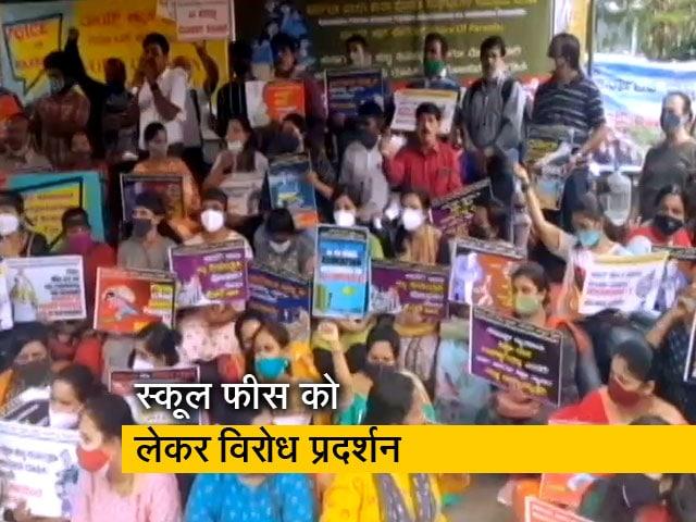 Video : कर्नाटक : स्कूल कम क्यों नहीं करते फीस? हाईकोर्ट दे चुका है कटौती का आदेश