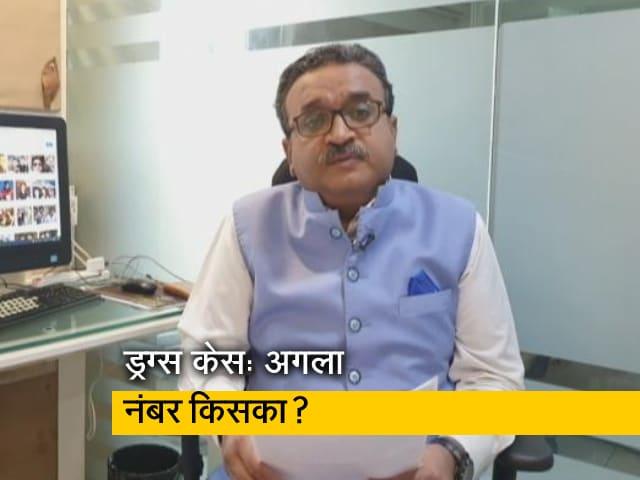 Videos : POLITICAL बाबा : रिया तो बहाना थी; शाहरुख निशाना हैं, अब अगला किसको फंसाना है?