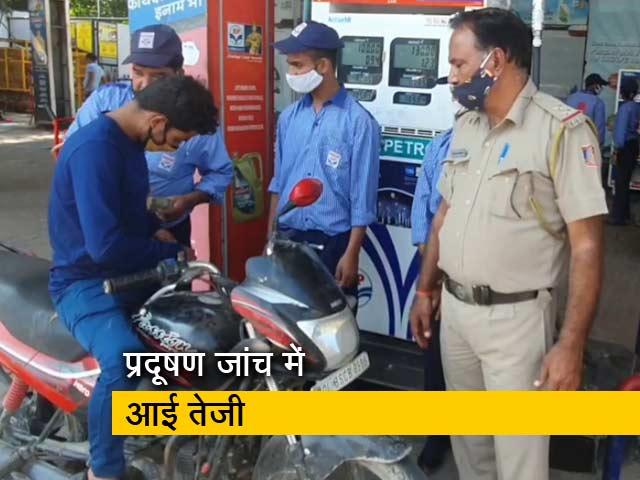 Videos : दिल्ली में बिना पॉल्यूशन सर्टिफिकेट के दौड़ रही हैं लाखों गाड़ियां, कट रहे हैं चालान