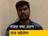 Video : आर्यन खान केस में अहम गवाह प्रभाकर से आज सवाल-जवाब होंगे