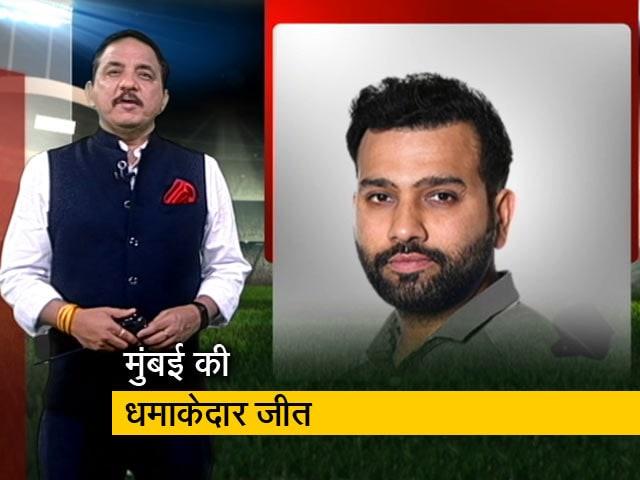 Videos : बिंदास क्रिकेट : मुंबई की धमाकेदार जीत से प्ले ऑफ की उम्मीदें कायम