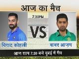 Video : भारत VS पाकिस्तान- क्या होगा जीत का सबसे बड़ा फ़ैक्टर ?