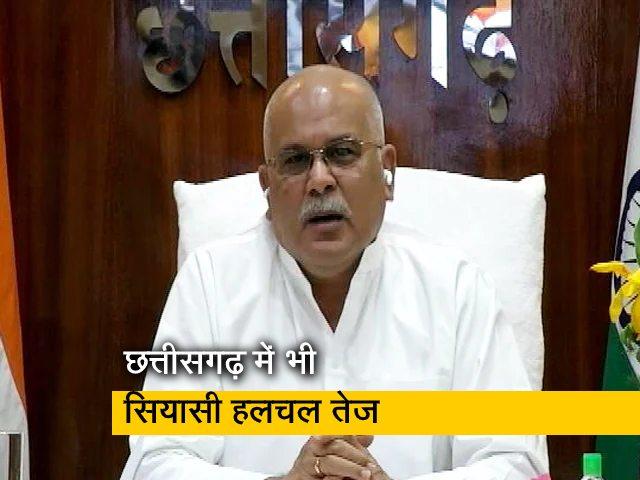Video : छत्तीसगढ़ में भी सियासी हलचल तेज, भूपेश बघेल खेमे के 20 विधायकों का दिल्ली में डेरा