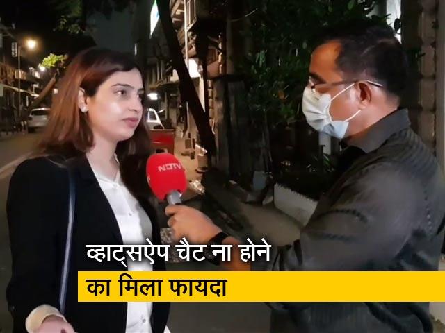 Videos : क्रूज शिप ड्रग्स पार्टी केस में अविन शाहू को सेशंस कोर्ट से मिली जमानत