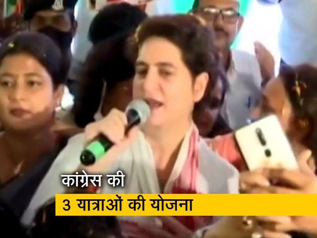 Videos : मिशन यूपी: 23 अक्टूबर से कांग्रेस की प्रतिज्ञा यात्रा, बाराबंकी से प्रियंका गांधी करेंगी रवाना