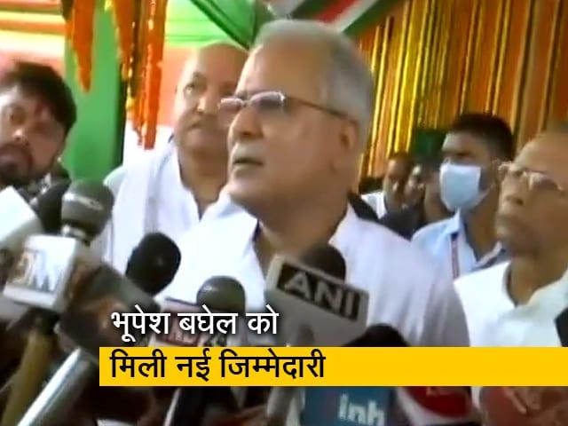 Videos : कांग्रेस ने छत्तीसगढ़ के मुख्यमंत्री भूपेश बघेल को यूपी विधानसभा चुनाव के लिए पर्यवेक्षक नियुक्त किया