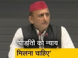 Video : 'टायर तले कुचला जा रहा है कानून' : लखीमपुर खीरी कांड को लेकर अखिलेश यादव के निशाने पर CM योगी